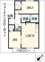 オルテンシア A棟[2階]の間取り