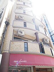 板橋ビル[405号室]の外観