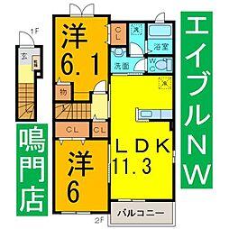 コスモハイツ立道A 2階2LDKの間取り