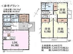 建物プラン例:3LDKプラン(間取図) 世田谷区北烏山1丁目