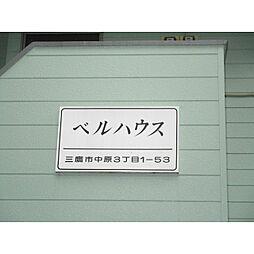 仙川駅 15.0万円