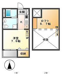 メリュート[2階]の間取り