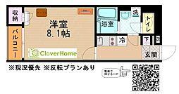 JR相模線 相武台下駅 徒歩12分の賃貸アパート 1階1Kの間取り