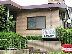 周辺環境:久保田医院