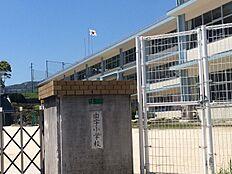 由宇小学校 徒歩 約10分(約800m)