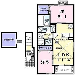 サンフォレスタ鎌倉2 2階2LDKの間取り