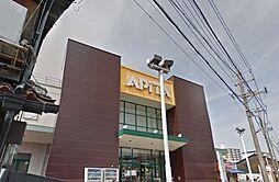 アピタ瀬戸店…約2600m