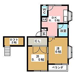 アルファ下愛子一番館[2階]の間取り