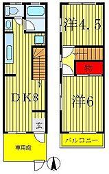 [テラスハウス] 千葉県松戸市八ケ崎3丁目 の賃貸【/】の間取り