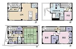四ツ木駅 5,200万円