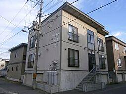 北海道札幌市北区北二十九条西11丁目の賃貸アパートの外観