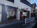横浜桂郵便局
