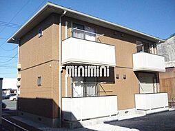 ヴェルドミール A棟[2階]の外観