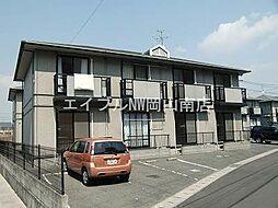 岡山県岡山市北区久米の賃貸アパートの外観