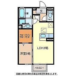 ロイヤルレジデンスC[1階]の間取り