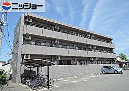 SIECLE21[1階]の外観