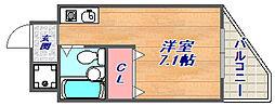 メゾン光陽[2階]の間取り