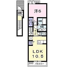 フォルトゥーナ 2階1LDKの間取り