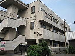 プチメゾンFuji _[2階]の外観