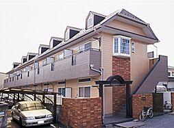 埼玉県さいたま市桜区町谷3丁目の賃貸アパートの外観