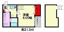 villa大橋[2階]の間取り
