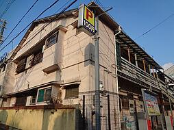 鈴蘭台駅 1.7万円