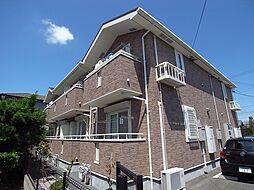 タウンヒルズV[2階]の外観