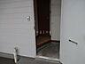 玄関,1DK,面積25.52m2,賃料3.2万円,バス くしろバス芦野1丁目下車 徒歩4分,,北海道釧路市芦野2丁目17-13