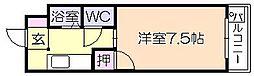 竹野屋ビル[206号室]の間取り