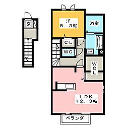 サンフェリーチェ[2階]の間取り
