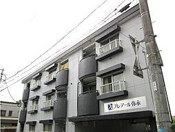 プレアール弥永[2階]の外観