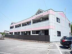 ファームタウン桜[2階]の外観