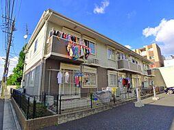 東京都足立区谷在家2丁目の賃貸マンションの外観