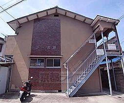 京都府長岡京市奥海印寺太鼓山の賃貸アパートの外観