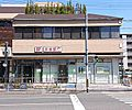 京都銀行 西四...
