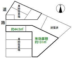 売土地 稲田3丁目