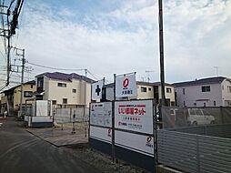 神奈川県大和市下和田の賃貸アパートの外観