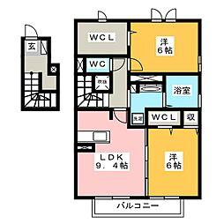 シャトーT B[2階]の間取り