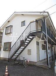 小宮アパート[1階]の外観