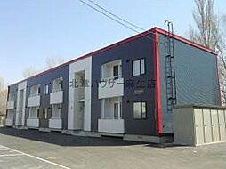 北海道札幌市北区屯田八条1丁目の賃貸アパートの外観
