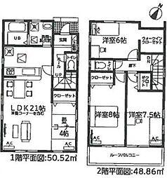 大高駅 3,190万円