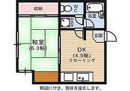 本通駅 5.7万円