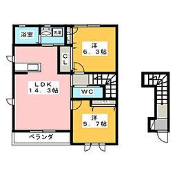 アビタシオンU[2階]の間取り