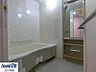 風呂,3LDK,面積85m2,価格3,280万円,西武多摩川線 是政駅 徒歩2分,,東京都府中市是政4丁目