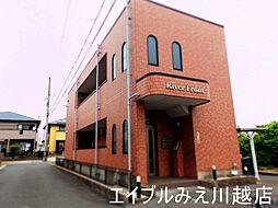 川越富洲原駅 4.3万円