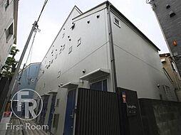 東京都目黒区中根2丁目の賃貸アパートの外観