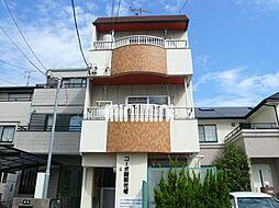 コーポ岡部花塚[1階]の外観