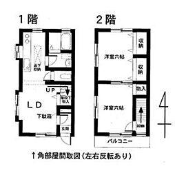ハイツ・カワシマ[204号室]の間取り