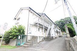 東京都町田市小野路町の賃貸アパートの外観