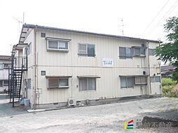 神埼アパートB[201号室]の外観